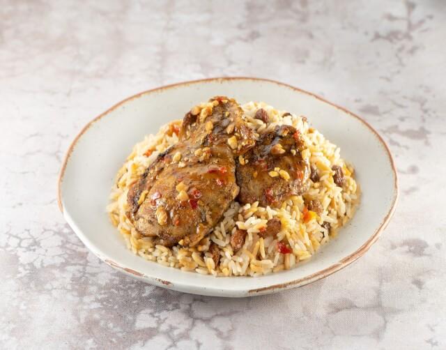 Λιβανέζικο κοτόπουλο με ανατολίτικο πιλάφι